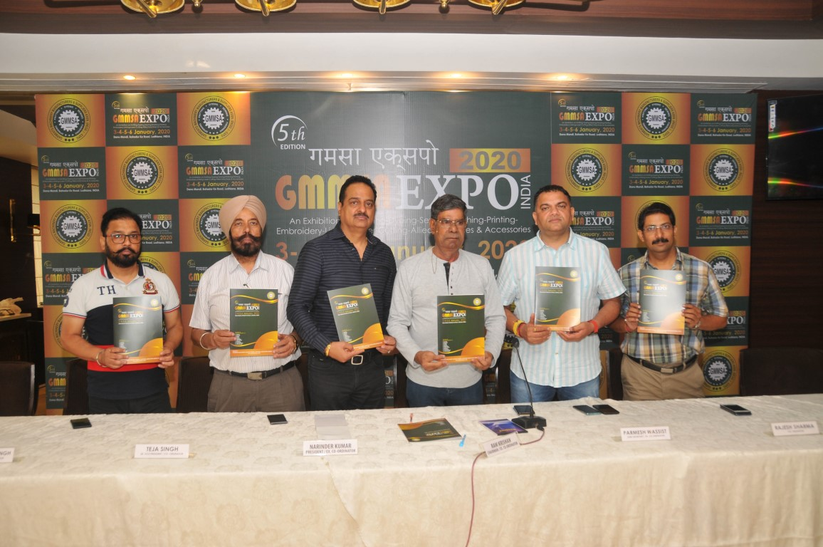 GMMSA EXPO INDIA 2020 dates announced