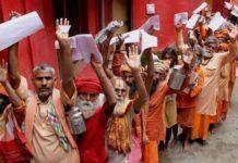 Jio brings unlimited Rs 102 prepaid plan for Amarnath Pilgrims
