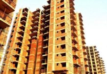 DDA Housing Scheme 2019: Draw for 17,922 DDA flats ends, check results here