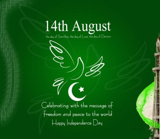 PAK Independence Day Quotes