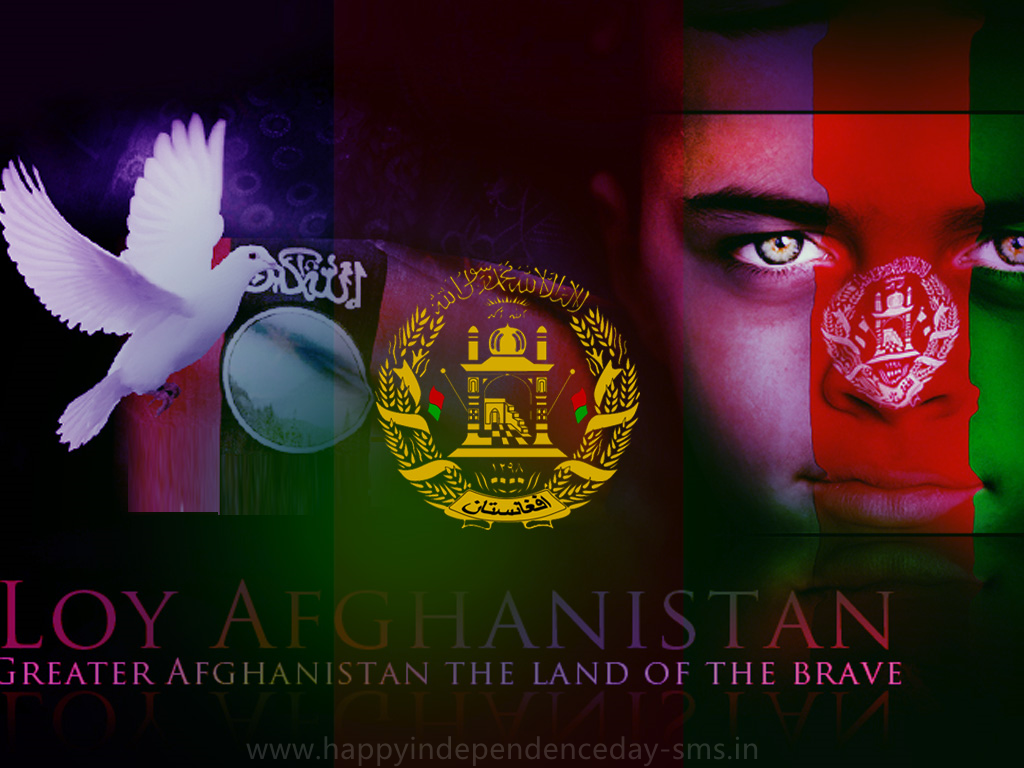 afghanistan independence day year, afghanistan independence day 20198, afghanistan independence from russia, when afghanistan got independence from india, japan independence day, afghanistan republic day, anglo-afghan treaty of 1919, india independence day