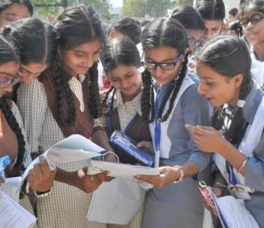 PSEB Board Golden Chance Exam