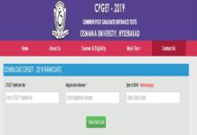 CPGET Result 2019