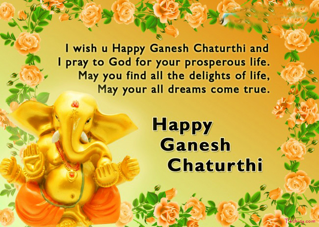 2019 Happy Ganesh Chaturthi Wishes SMS Messages Quotes Whatsapp Status in Marathi Hindi