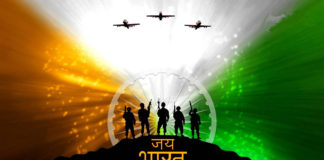 Happy #73rd Independence Day 2019 Quotes Sms Wishes Msgs Whatsapp Dp Status Images Pictures