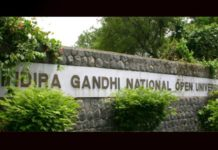 IGNOU June TEE 2019 result