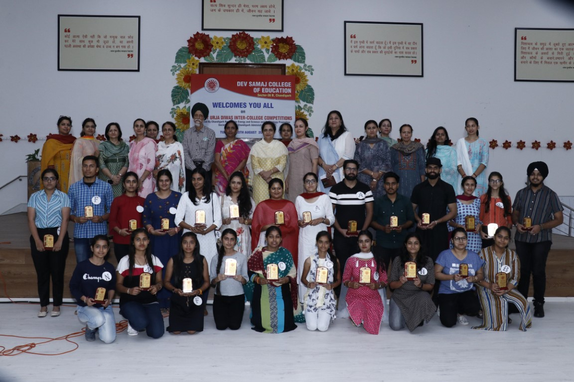 Akshay Urja Diwas held at Dev Samaj College of Education