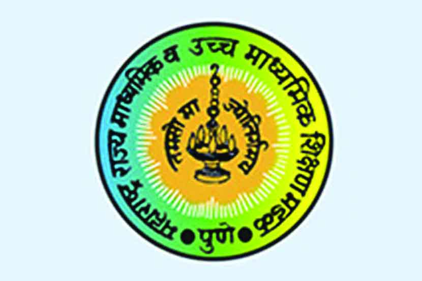 Maharashtra SSC Supplementary Results July 2019 Declared at mahresult.nic.in