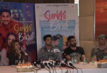 Latest Punjabi film Surkhi Bindi to be release on August 30