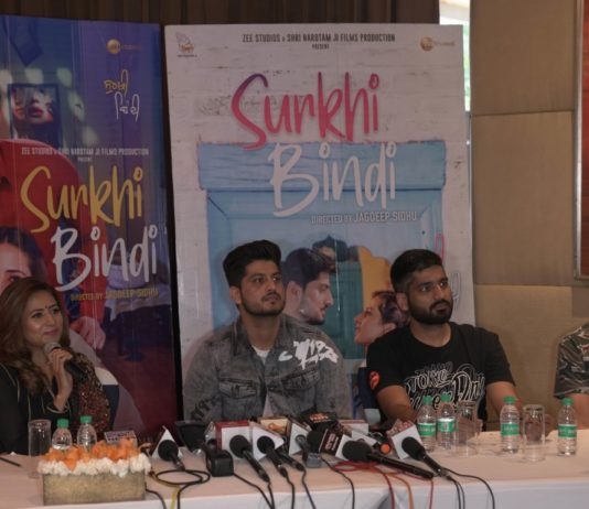 Latest Punjabi film Surkhi Bindi to be release on August 30