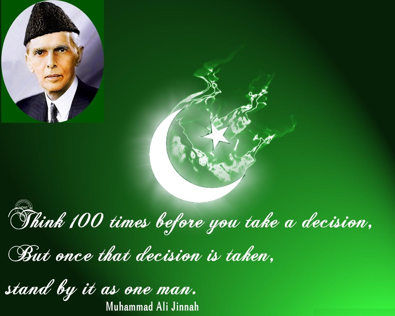PAK Independence Day Wishes