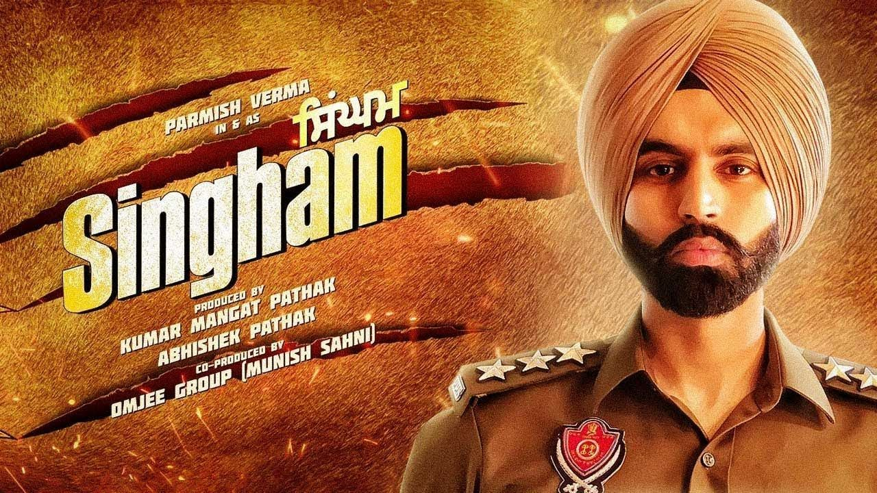 Punjabi Movie Singham Reviews & Ratings Audience Twitter Response Live Updates Reaction Hit or Flop