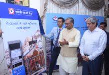 HDFC Bank opens ATM at Kedarnath Temple