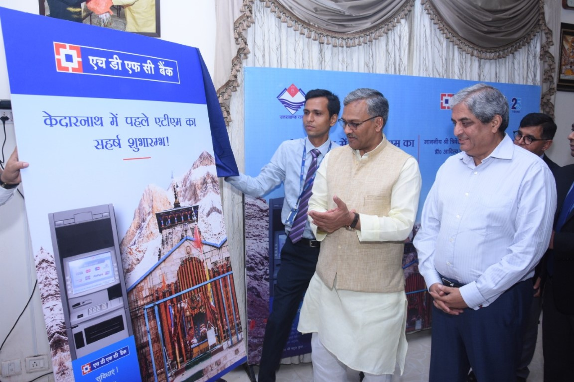 HDFC Bank opens ATM at Kedarnath Temple