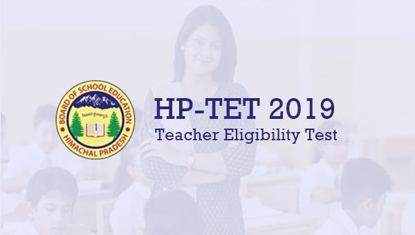 HP TET 2019 Result declared
