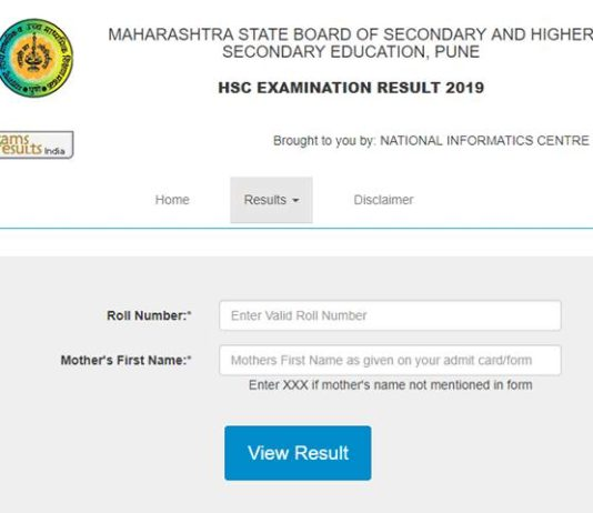 Maharashtra HSC supplementary Result 2019 Declared: