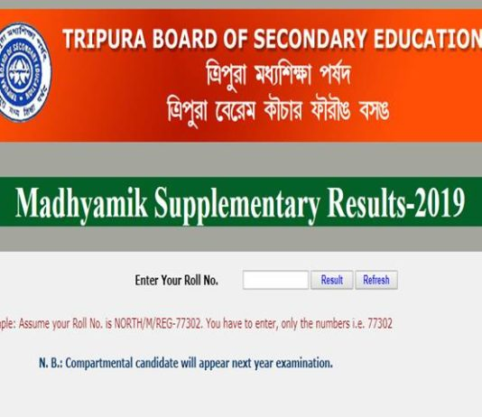 TBSE Result 2019