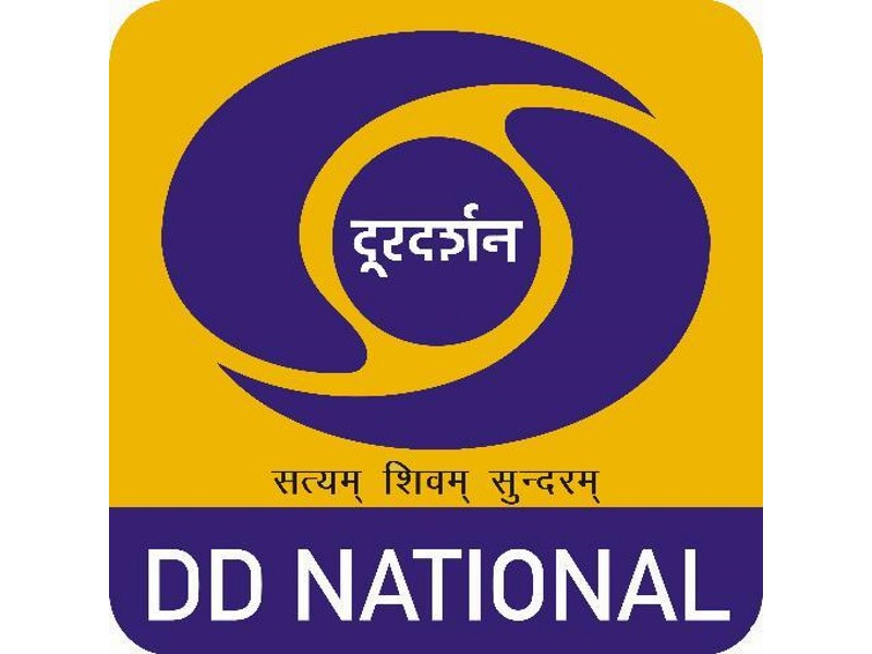 DD National Live Streaming TV: 2nd T20 India vs South Africa Scorecard Result Highlights Toss