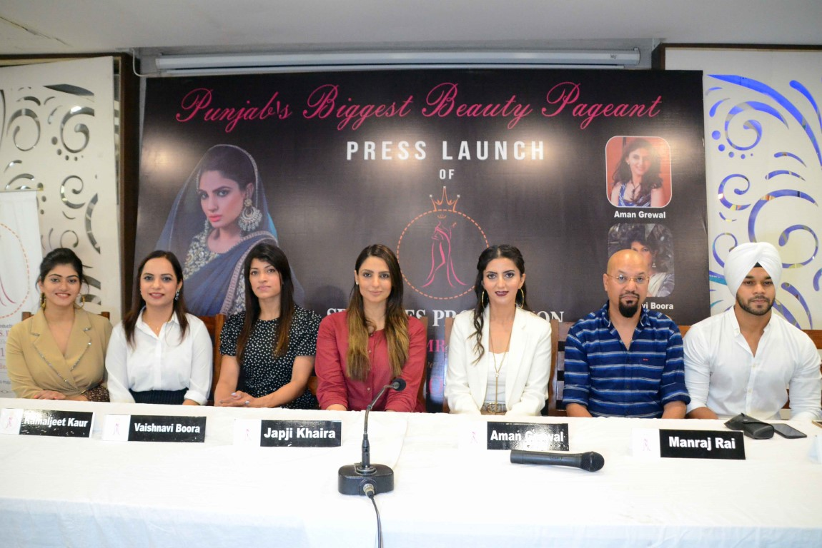 'Ms & Mrs. Punjab-Discover Yourself 2019' pageant gets rolling