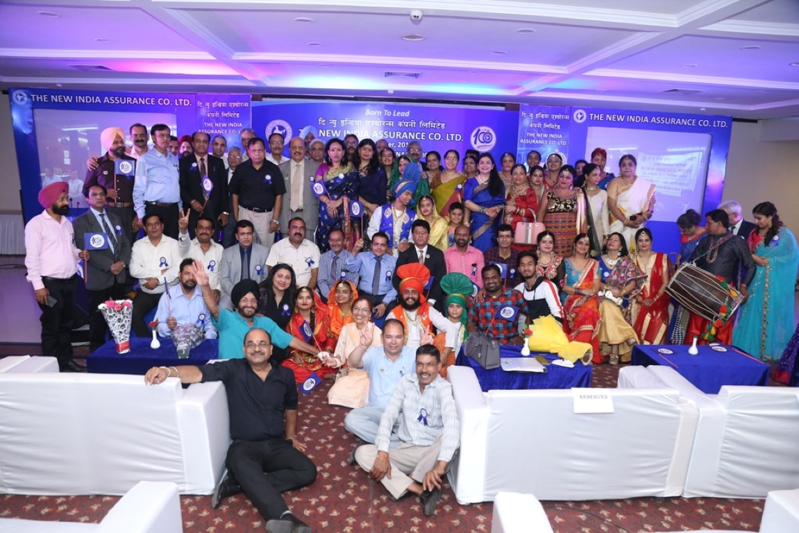 Centenary Celebrations of New India Assurance