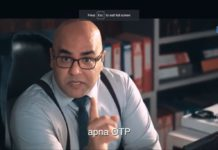 YES BANK launches newest content marketing initiative on the occasion of Teacher's Day