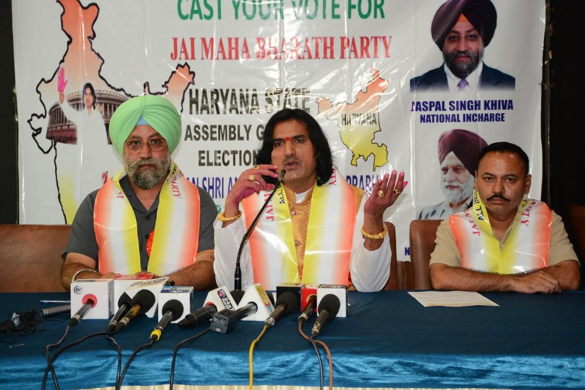 Jai Maha Bharath Party announced Agenda for Haryana Assembly Elections
