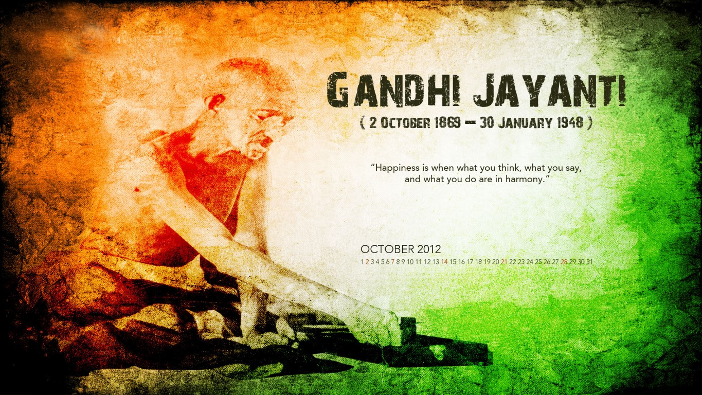 Happy Gandhi Jayanti 2019 2nd October Wishes Sms Quotes Whatsapp Status Dp Images