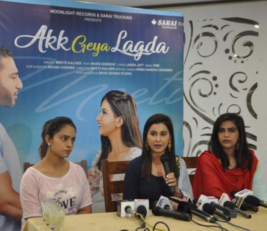 Canada Based Celebrity Make-up Artiste Meetii Kalher Unveils Single – 'Akk Geya Lagda'