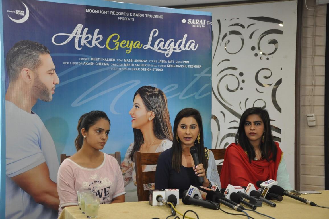 Canada Based Celebrity Make-up Artiste Meetii Kalher Unveils Single – 'Akk Geya Lagda'
