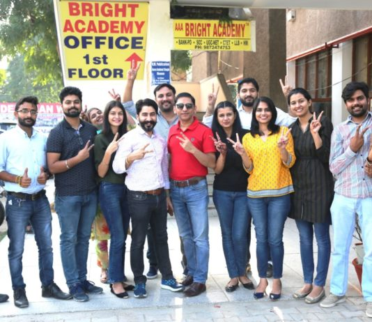 Chandigarh Students Shine in SBI PO Result