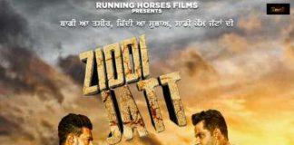 "Running Horses Films announced their upcoming venture ""ZIDDI JATT"""