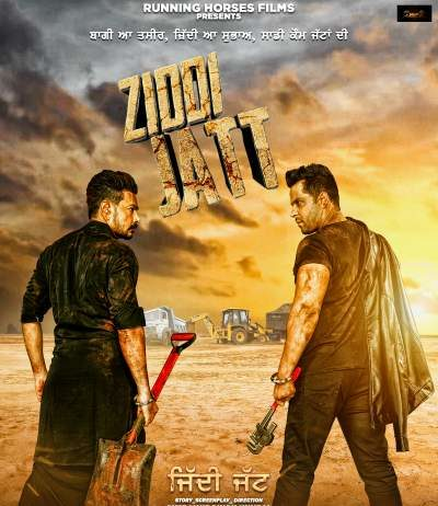 "Running Horses Films announced their upcoming venture ""ZIDDI JATT"""