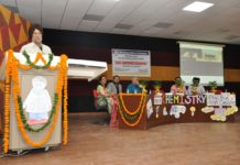 Workshop on 'Gas Chromatography' held