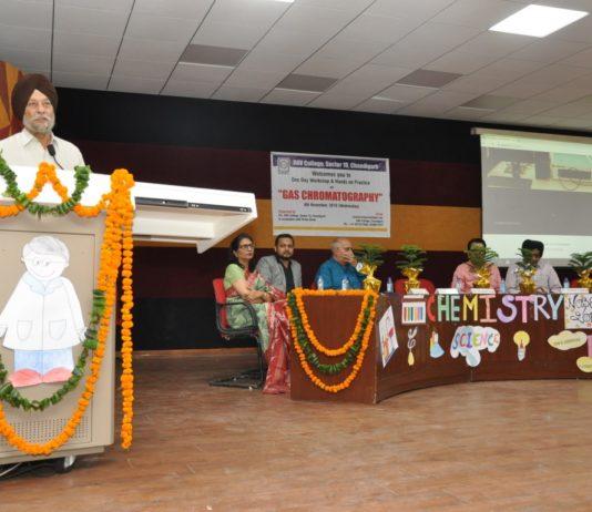 Workshop on 'Gas Chromatography' held