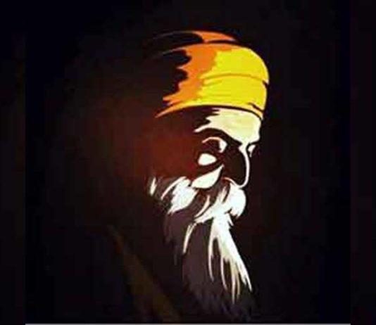 ICICI Bank launches a bouquet of offers to celebrate 550th birth anniversary of Guru Nanak Dev Ji