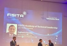 M&M Ltd. receives FISITA Academy of Technical Leadership Award 2019