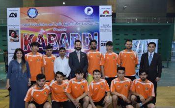 Tough Competition of Kabaddi Friendly Match