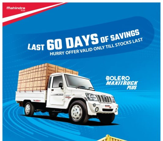 Mahindra introduces Bachat Ke Antim *60 Din Offer on its BSIV small commercial vehicles