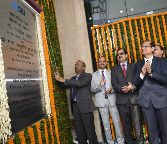 SBI Chairman inaugurated new Administrative Office building at Mohali & e-lobby at PGIMER Chandigarh