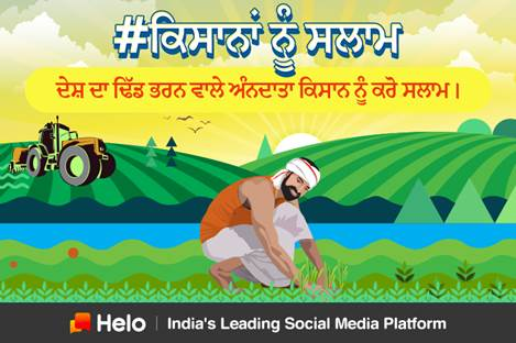 Helo Celebrates Kisan Diwas with its users