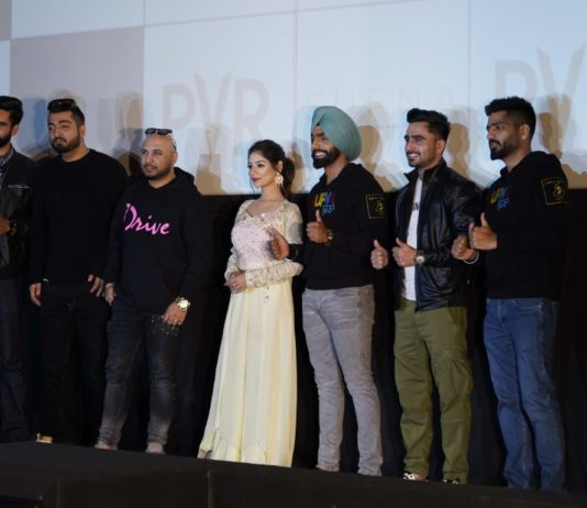 Sufna's Trailer Unveiled In the Presence Of Entire Crew