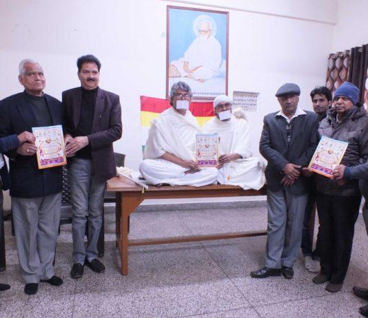 Jain Bhagwati Diksha Mahamotsav in the city on 15 January