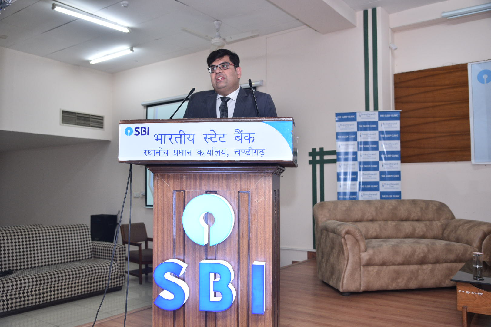 Talk on Common Sleep Disorders held for SBI Employees