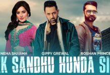 Punjabi Movie Ik Sandhu Hunda Si Trailer, Cast, Story, Wiki, Release date