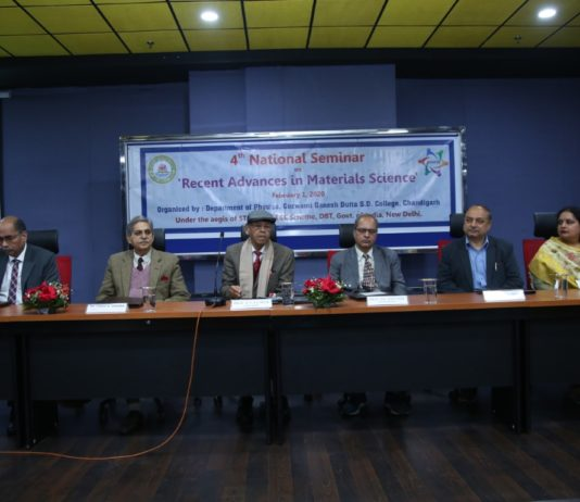 "National Seminar on ""Recent Advances in Material Science"" held at SD College"