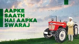 Aapke Saath Hai Aapka Swaraj