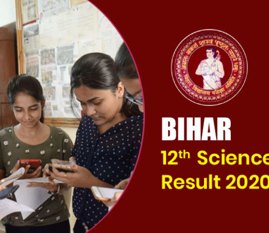 Bihar Board Class 12 Science Result 2020 Declared