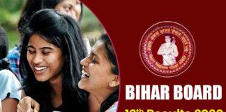 Bihar Board Class 12th Result 2020 Declared