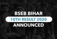 Bihar Board Matric Result 2020 Declared