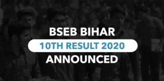 Bihar Board Matric Result 2020 Declared